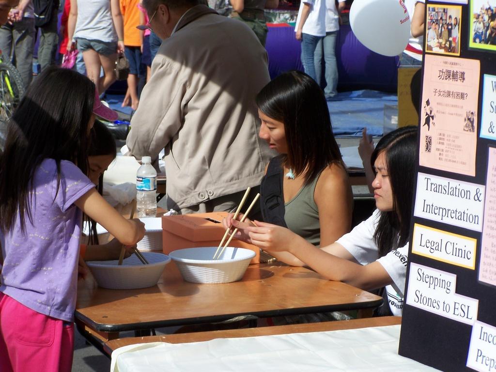 Chinatown 2007-08-18 078