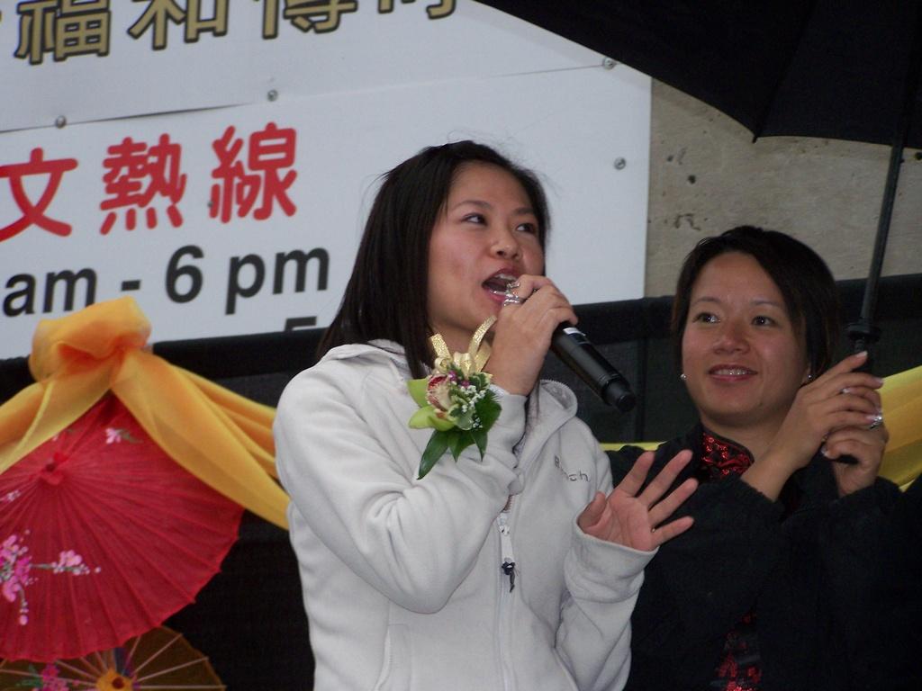 Chinatown 2007-08-18 108