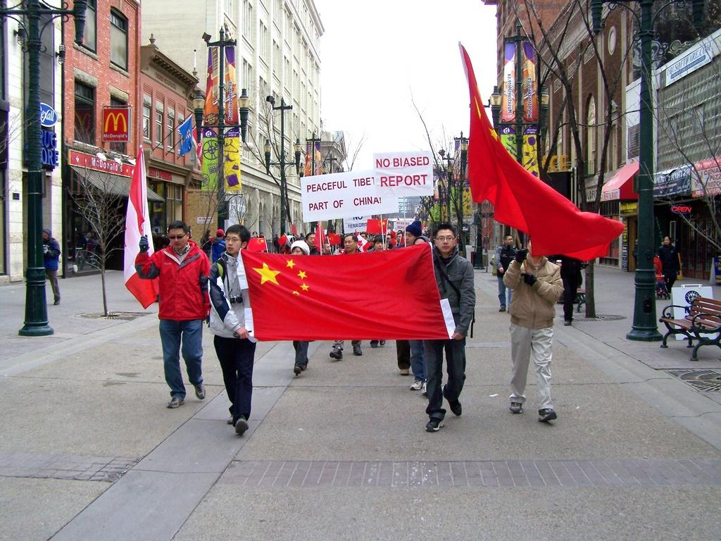 Tibet 2008-03-29 34