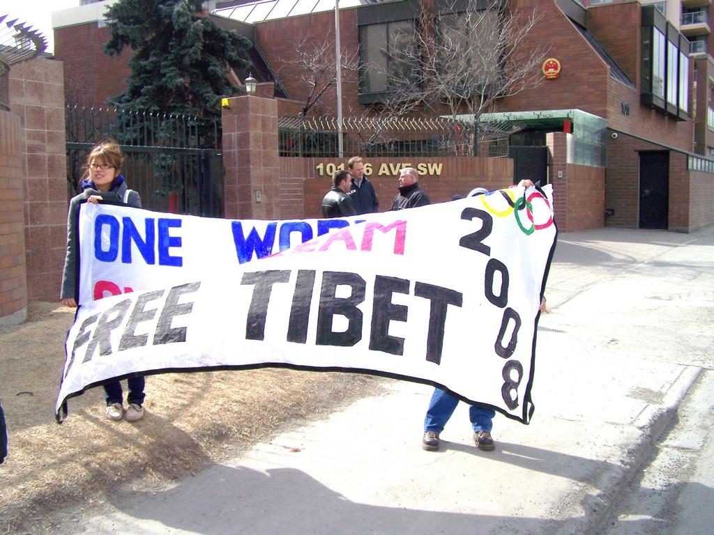 Tibet 2008-03-29 53