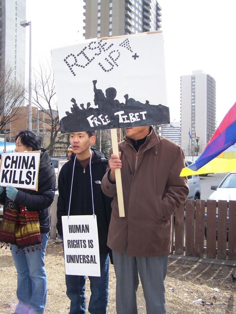 Tibet 2008-03-29 58