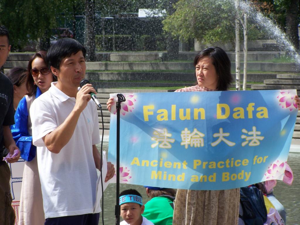 Falun Dafa victims