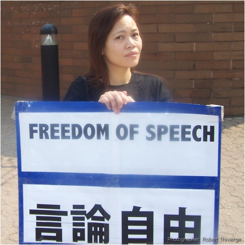 Freedom of Speech needed in China