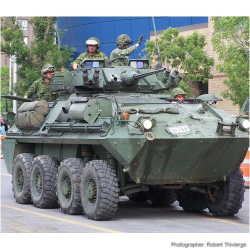 Armoured Parade Vehicle