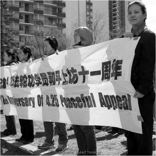 Falun Gong Remembers