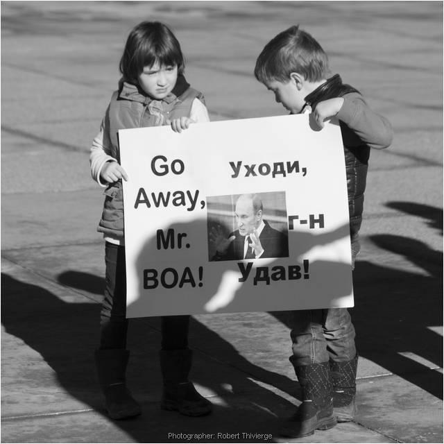 Children at Russia protest